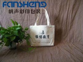 广告手提帆布袋定做 创意棉布袋订做 单肩手提环保袋