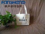 廣告手提帆布袋定做 創意棉布袋訂做 單肩手提環保袋