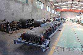 爬坡式皮带输送设备 散装物料输送机 支持定制