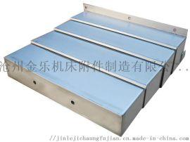 沧州金乐定制济南伸缩式导轨防护罩 钢板防护罩