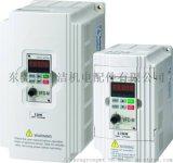 低价变频器  进口变频器 国产变频器