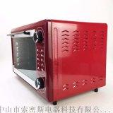 厂家直销多功能48L容量家用商用电烤箱烘焙烤箱礼品