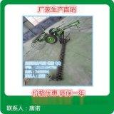 廠家直銷,牧草割摟一體機,割摟機,摟草機 9GBL-2.1