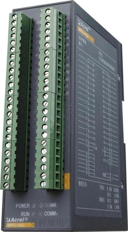 遥测单元厂家 安科瑞 ARTU-M16 多回路模拟量采集