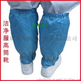 高筒无尘鞋 防静电硬底靴 SPU高筒防尘靴 静电工作防护鞋