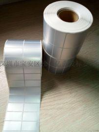 铜板不干胶100*60 标签定做pvc合成 条形码二维码贴纸打印 标签厂家