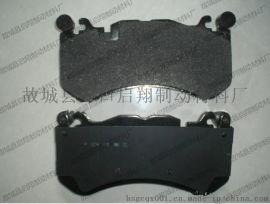 供应各种  优质奔驰车型刹车片W211 S211 C219前半金属型刹车片