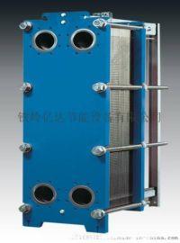 板式换热器,采暖,供热,冷却换热器