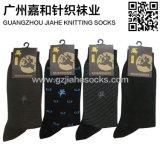 长筒商务男袜 男士袜 纯棉男袜广州袜子厂贴牌