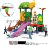 组合滑梯/小型滑梯/塑料滑梯/幼儿滑梯