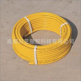 四川PVC煤气管,PVC燃气管,PVC高压管,PVC高压煤气管