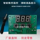 XH-W1301 面板安装数显智能温控器 温度控制器-50~110度 精度0.1