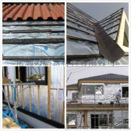 坡屋面用热反射阻隔膜卷材,铝箔复合隔热防水垫层