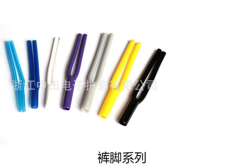 供应**环保绝缘材质音响线用护套 VY-120