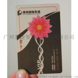 广州透明芯片卡制作,透明IC卡制作,透明会员卡制作