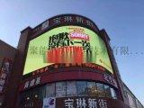聚能光彩成都户外全彩广告屏的价格和安装方式