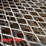 安徽重型钢板网 镀锌钢板网 喷塑钢板网