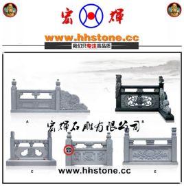寺庙古建青石栏杆雕刻/桥梁石栏杆定制