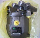 DR10-5-5X/31.5日本油研先导式减压阀
