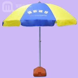 【广州太阳伞厂】定做广州交通协管员招聘公司广告伞 交警太阳伞 遮阳伞