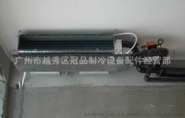 各型号特灵卧式暗装风机盘管HCF08 噪音低,效果好