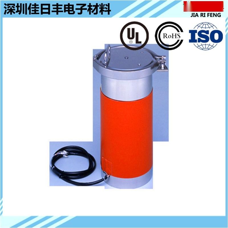 可調溫矽膠電熱板 矽橡膠加熱墊 發熱板