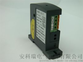大電流電流感測器  BA50-AI/I 安科瑞廠家
