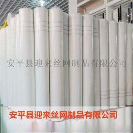 玻纤网格布,网格布现货,保温网格布