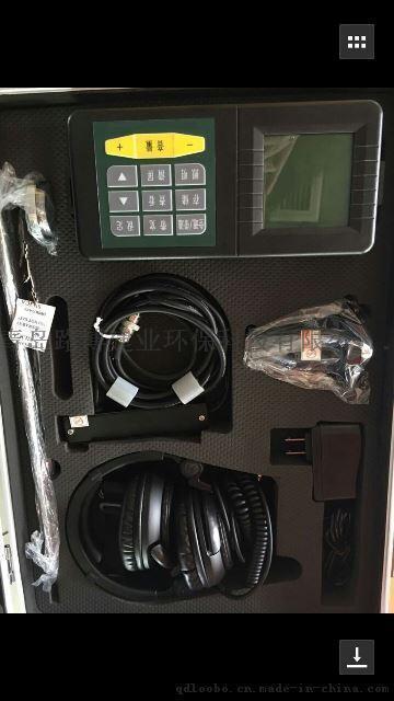 路博供應攜帶型LB-2000/3000水管漏水檢測儀