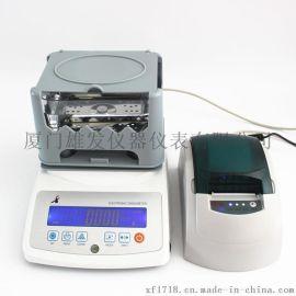 TW-300A橡胶密度计,电子式橡胶密度计