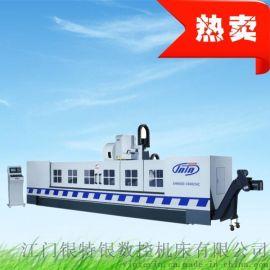 【银特银 】XHB600-4500CNC(动柱)精密型材加工中心