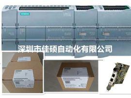 6ES7135-6HD00-0BA1 模拟量模块