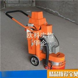 西门子电动打磨机300型地坪打磨机旧环氧地面研磨机