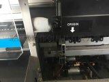 九九成新武藤1638WX写真机打印机