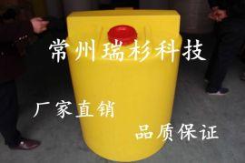 销售MC-2000L塑料加药箱   加药箱搅拌桶