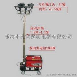 SFW6110B移动照明车 自带发电机照明灯-抢险救援照明灯