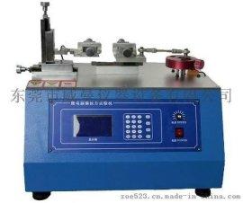 卧式插拔力试验机 连接器插拔试验机