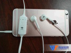 iphone 7怎么通话录音?唯创录音耳机18988785948黄