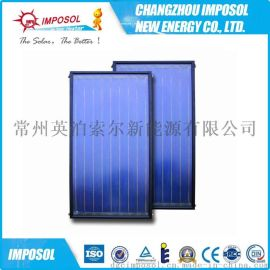 蓝钛无氟保温防冻分体太阳能平板集热器(出口品质厂家直销)