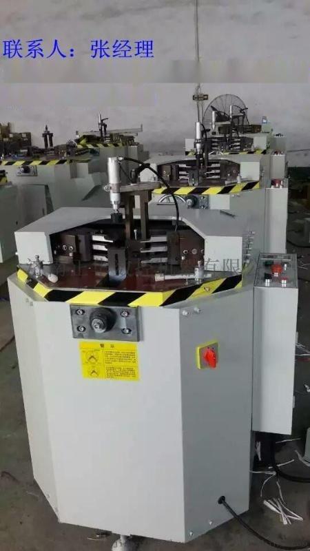 LJZ02断桥铝门窗设备组角机