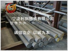 宁波供应35crmo合金钢