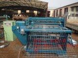 安平恒泰HT1600养殖用网排焊机