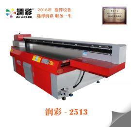 平板打印机_河北艺术玻璃移门墙纸壁画uv**喷绘印刷打印机厂家