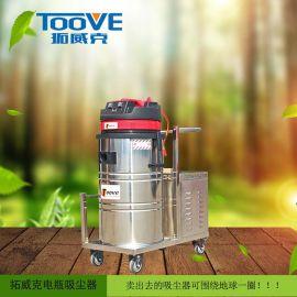 拓威克手推式充电吸尘器