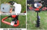 配备合金钻头对于冻土及砂石地区也能作业的高效率挖坑机