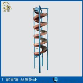 厂家直销实验室溜槽φ600玻璃钢螺旋溜槽