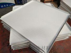 山西白色微孔铝扣板-山西哪里有买铝扣板厂家