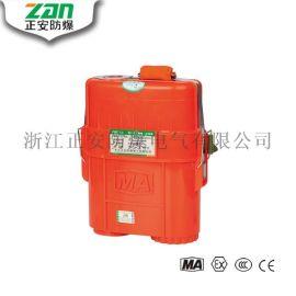 隔绝式压缩氧自救器ZYX45/30/60/120煤矿用自救器带证