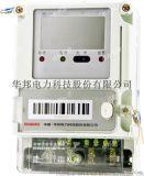 DDZY866C型單相費控智慧電能表