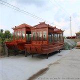 纯手工打造14米豪华画舫木船 款式新颖 景区休闲观光画舫船